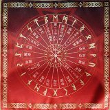 Tablecloth runic divination 40х40 ルーン占い40×40のテーブルクロス